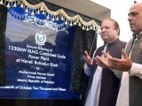 Prime Minister Nawaz Sharif offers prayer after inaugurating the ground-breaking of 1230MW power project near Jhang on October 16, 2015. PHOTO: APP