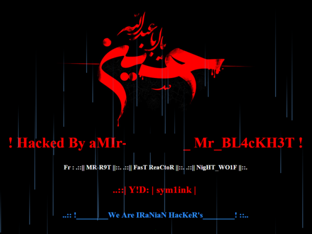 A screen shot from the hacked and defaced website of K-P assembly.