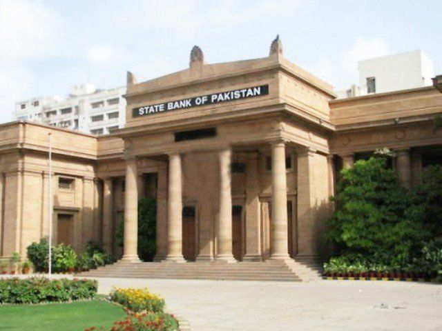File photo of the State Bank of Pakistan. PHOTO: EXPRESS