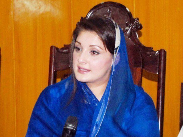 Maryam Nawaz has reportedly taken reins of capital's education system PHOTO: WASEEM NIAZ/EXPRESS