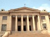 sindh-high-court-photo-express-2-2-3-2-2-3-2-3-2-2-3-2-2-3-2-2-3-3-2-2-2-2-2-2-2-2-2-3-3-2-2-2-2-2-2-3-2-2-3-3-3-2-3-2-2-2-2-2-2-3-2-2-2-2-2-2-2-2-2-2-2-2-2-2-2-2-2-2-2-2-2-2-2-2-2-3-2-2-2-2-2-2-2-200