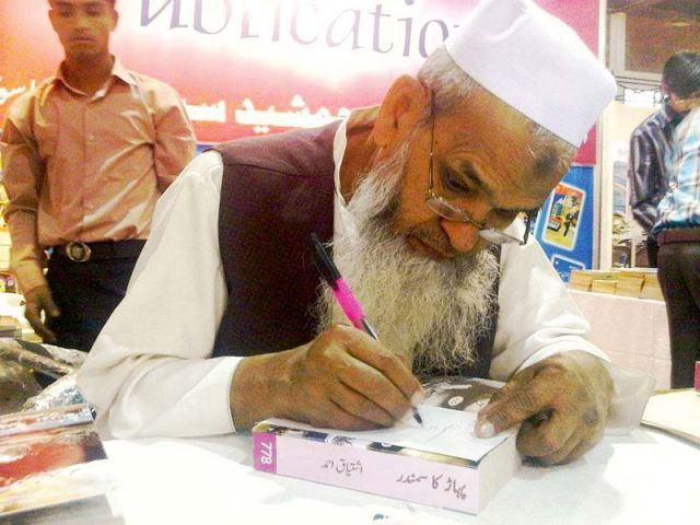 Ahmed was a 'literary progeny' of Urdu's foremost detective and suspense fiction writer Ibn-e-Safi. PHOTO: FILE