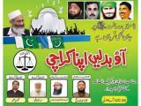 As the campaigning for LG elections in Karachi gathers steam, JI candidates have put up posters with Mumtaz Qadri to 'motivate their voters'. PHOTO: EXPRESS