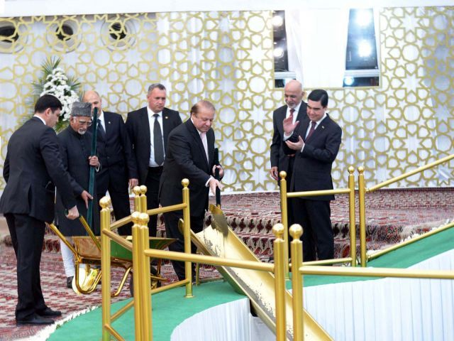 Prime Minister Nawaz Sharif at the ground-breaking ceremony of TAPI gas pipeline in Turkmenistan on December 13, 2015. PHOTO: PID