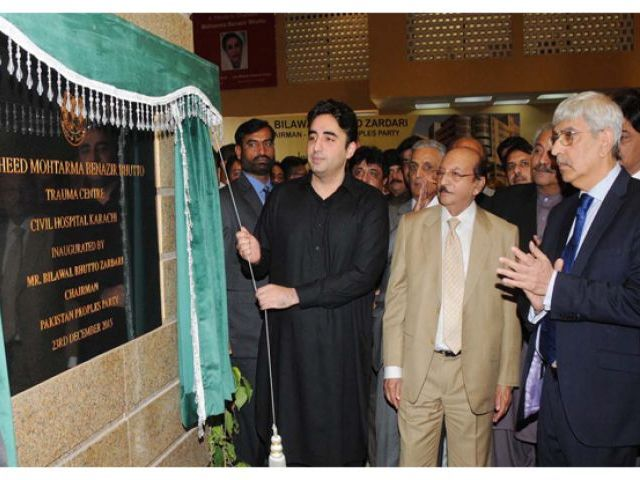 Chairman PPP inaugurating Benazir Bhutto Trauma Centre at Civil Hospital. PHOTO: PPI
