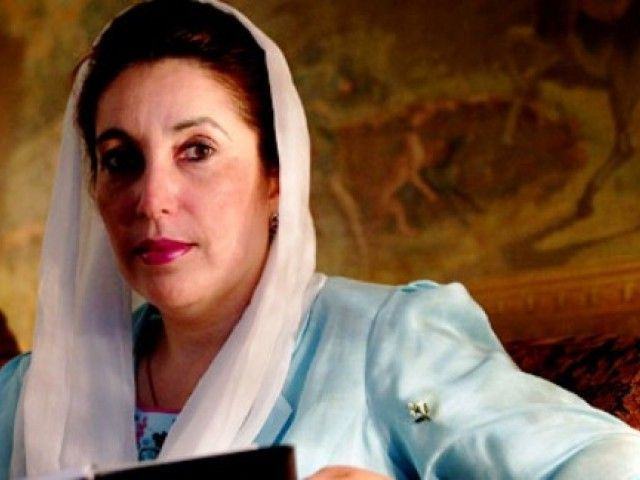 Benazir Bhutto. PHOTO: REUTERS/FILE