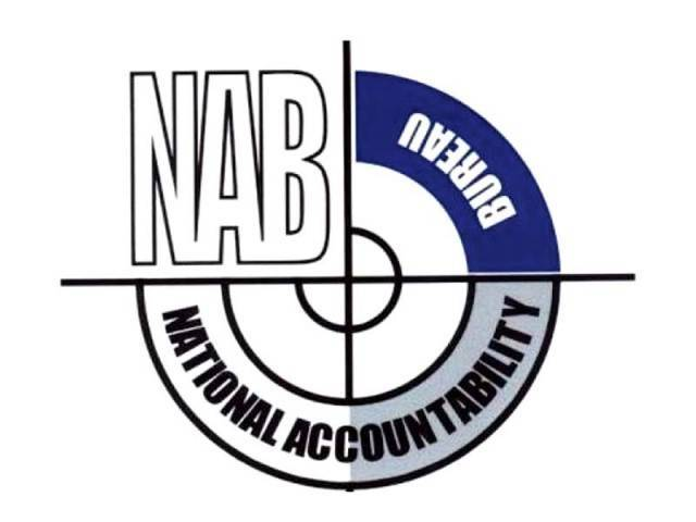 PHOTO: www.nab.gov.pk/