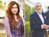 HALLAH WALLAH:  Fatima Khan and Dr Jawaid Akram