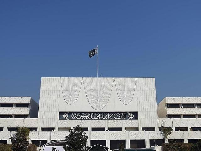 Pakistan Senate. PHOTO: AFP