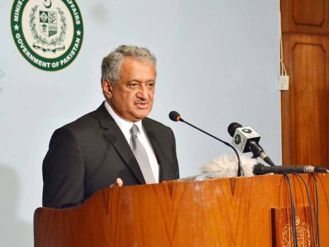 A file photo of Foreign Office spokesperson Qazi Khalilullah. PHOTO: PID
