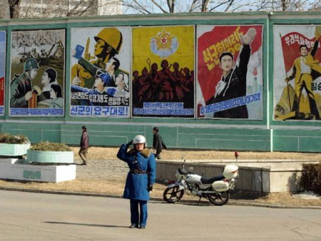 North Korea's official news agency says that a student from the University of Virginia has been detained. PHOTO: AFP