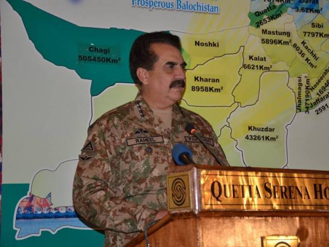 Army chief General Raheel Sharif addresses a seminar in Quetta on Tuesday. PHOTO: ISPR