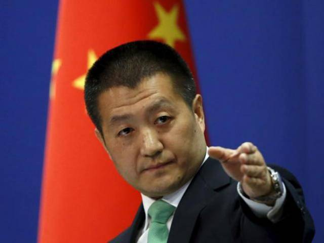 Chinese Foreign Ministry spokesperson Lu Kang. PHOTO: REUTERS