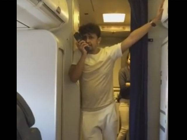 Act has been termed as a misuse of the in-flight announcement system. PHOTO: MISSMALINI/FACEBOOK