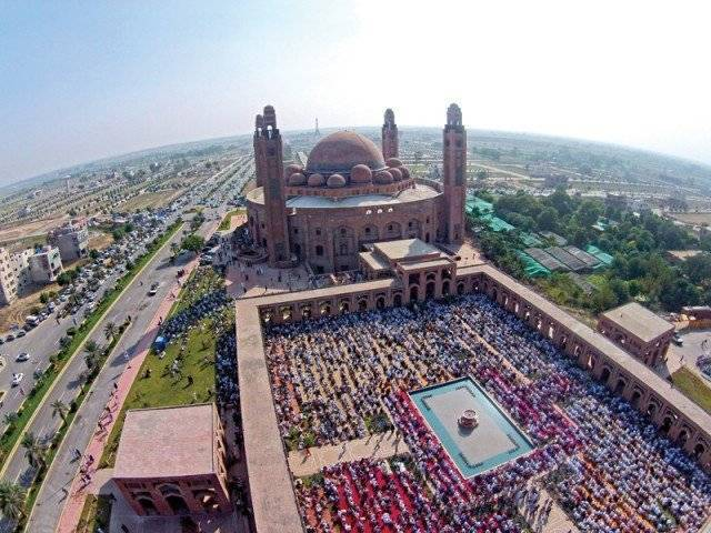 A file photo of Grand Jamia Mosque, Bahria Town in Lahore.