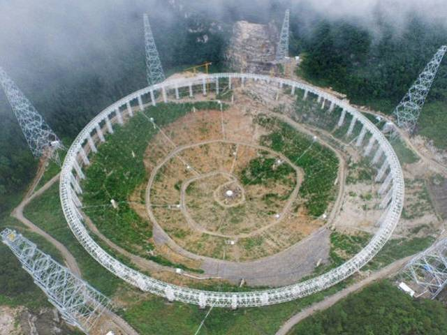 FAST, built at a cost of 1.2 billion yuan, will dwarf the Arecibo Observatory in Puerto Rico as the world's largest radio telescope, which is some 300 metres in diameter. PHOTO COURTESY: DAILY MAIL