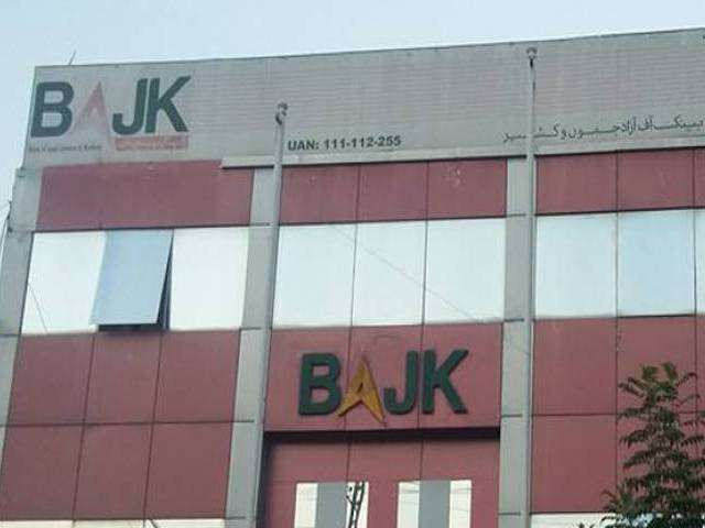 State bank's governor meets with AJK delegation to regularise the bank. PHOTO: fb.com/AJK.Bank