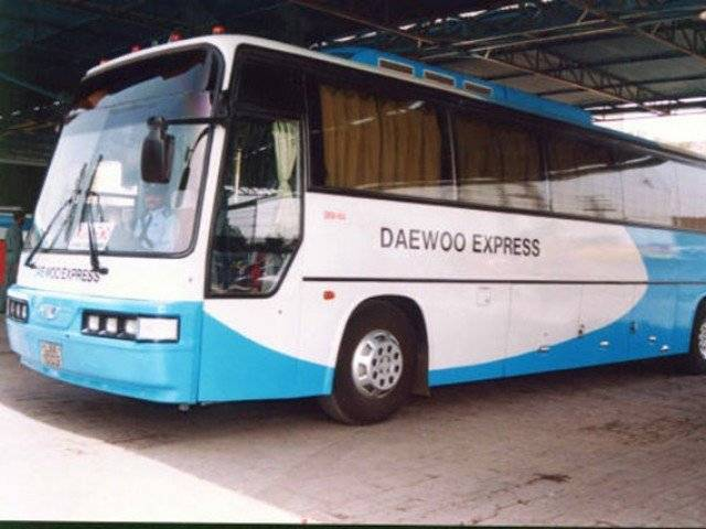 Daewoo to build two new terminals in La | The Express Tribune