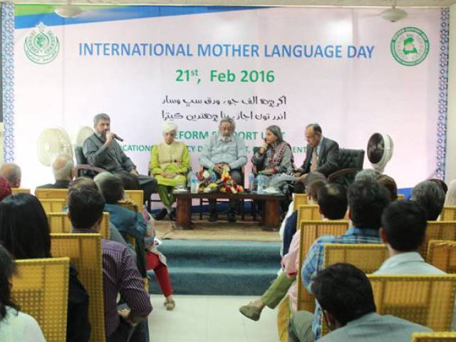 International Mother Language Day marked with talk on its importance. PHOTO: facebook.com/rsueld