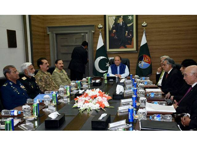Prime Minister Nawaz Sharif chairs the National Command Authority's meeting on February 24, 2016. PHOTO: PID