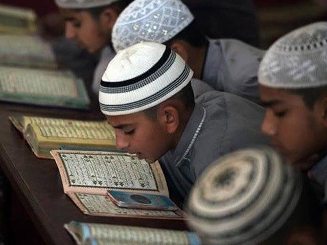 Mapping under way of seminaries for registration. PHOTO: AFP