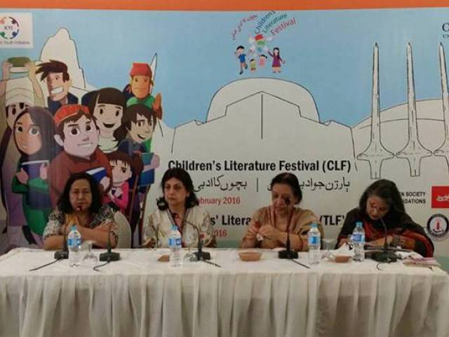 Khursheed Hyder moderated the session 'Bringing Our Precious Heritage to Our Children' with Ameena Saiyid, Fahmida Riaz, and Sarwat Mohiuddin as speakers. PHOTO: fb.com/OUPP