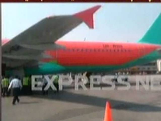 All 230 passengers on flight PA 271 remained safe. AN EXPRESS NEWS SCREENGRAB