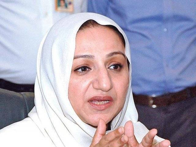 Saira Afzal Tarar. PHOTO: FILE