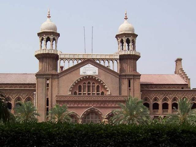 Lahore High Court. PHOTO: FILE