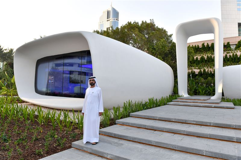 world 39 s first 3d printed building opens in dubai the express tribune. Black Bedroom Furniture Sets. Home Design Ideas