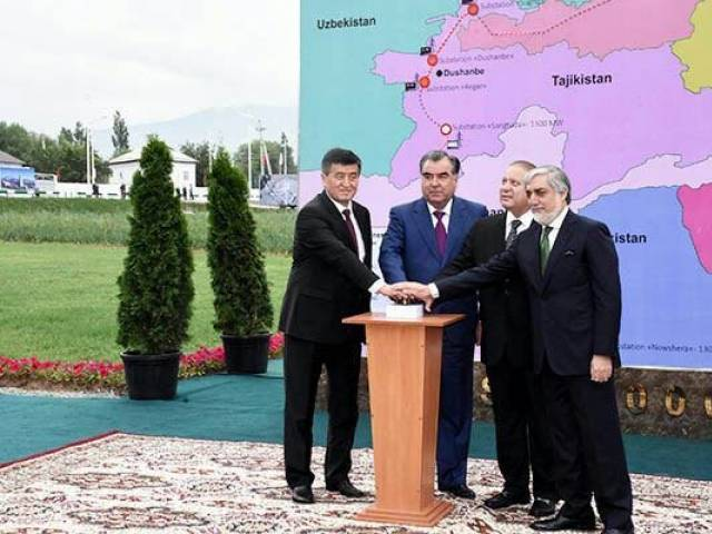 Pakistan will now get 1,300MW from Tajikistan compared to previous 1,000MW. PHOTO: AFP