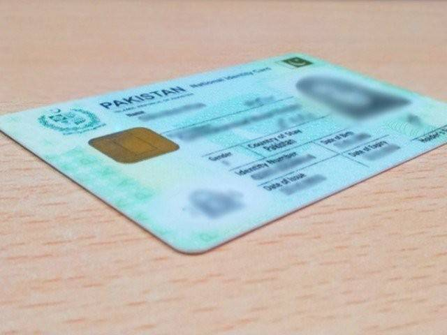 From July 1, Nadra will send messages from 8008 to family heads to get confirmation of their registered numbers. PHOTO: EXPRESS