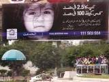 billboard-zakat-1-copy-2