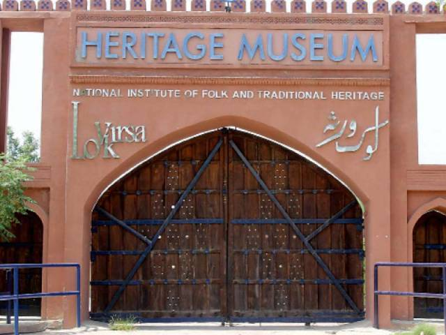 The main hall of the Lok Virsa displays 33 architectural crafts. PHOTO: EXPRESS
