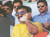 Dawood Ibrahim. PHOTO: AFP