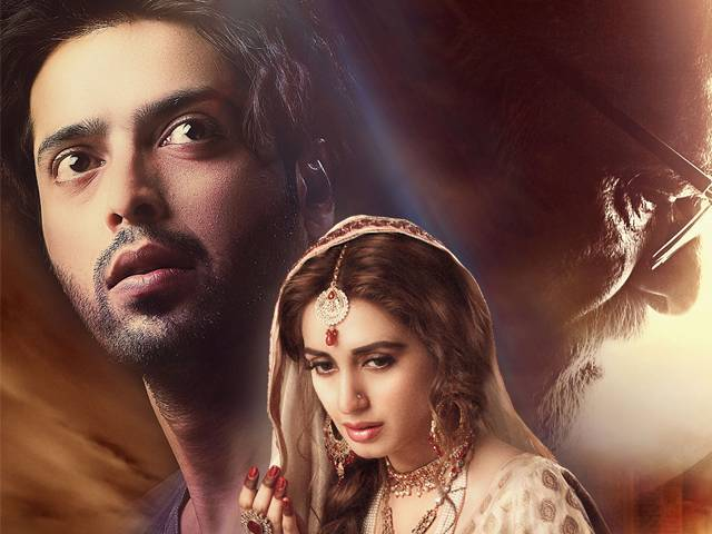 Fahad Mustafa starrer also features Iman Ali and Sanam Saeed in key roles. PHOTO: MAHEMIR