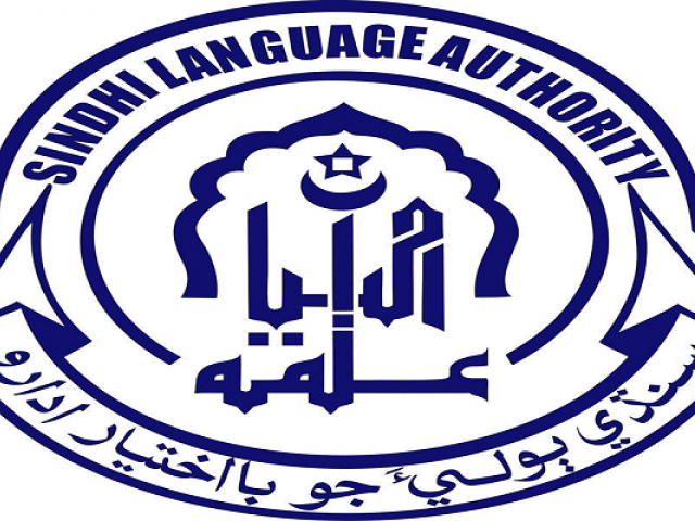 Professor Abdul Ghafoor Memon has been appointed the chairperson of the Sindhi Language Authority (SLA). PHOTO: EXPRESS