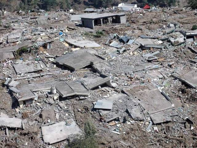 earthquake 2005 A major earthquake shook pakistan on saturday, october 8, 2005, at 8:50 am the epicenter of this magnitude 76 quake was about 65 miles north-northeast of islamabad, the country's capital.
