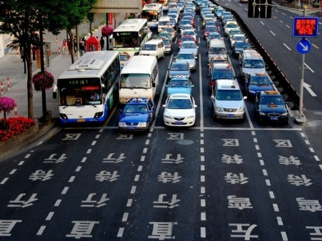 A junction in Shanghai. PHOTO: CARLOS ZGZ