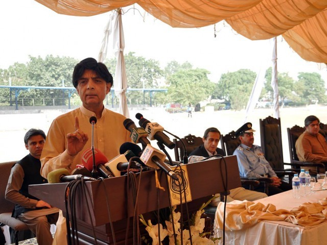 Nisar Promises Hospital, School For FC Personnel