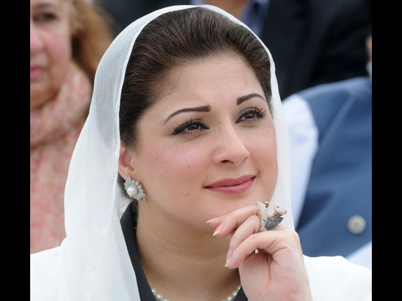 maryam-nawaz123-sharif-waseem-niaz-photo-2-2-2-2-2-2-2