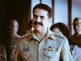 Lutf Amim Shibli had warned he would commit suicide if army chief not given extension. PHOTO: ISPR