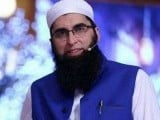 Junaid Jamshed, a renowned pop singer-turned-evangelist left the world on December 7 in a plane crash. PHOTO SOURCE: TWITTER @JUNAID JAMSHED OFFICIAL
