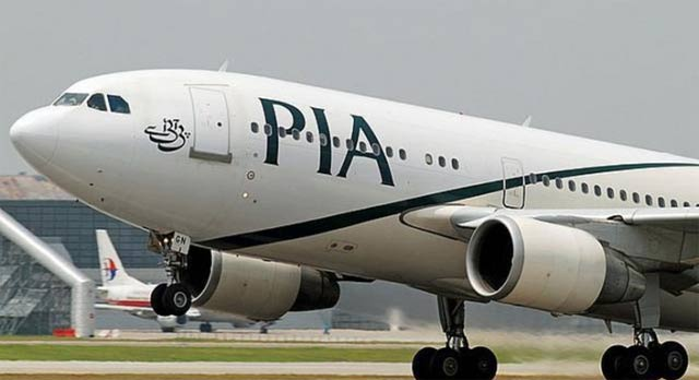 PIA spokesperson says investigations are underway. PHOTO: REUTERS