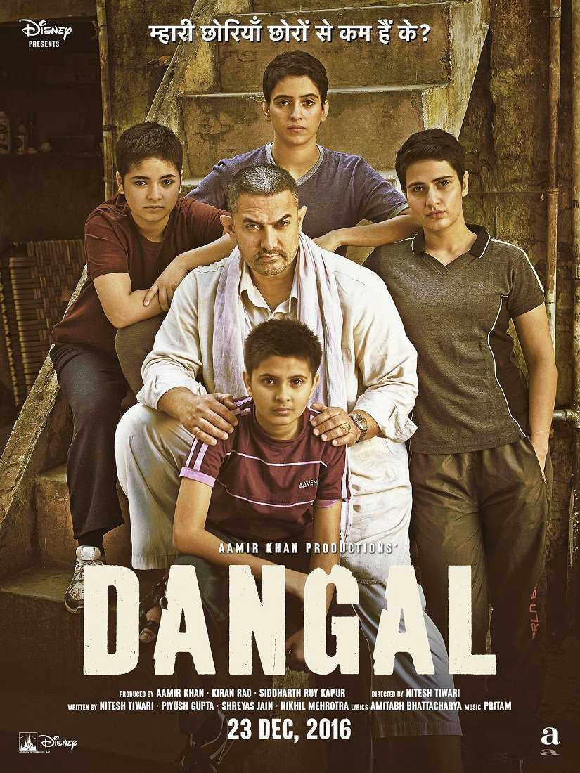Dangal released worldwide on December 23 PHOTO: PUBLICITY