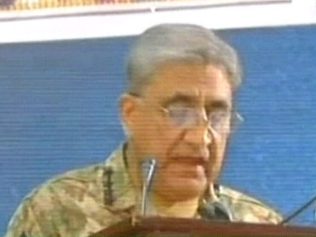 Army chief General Qamar Javed Bajwa addressing a seminar at Khuzdar Engineering University on January 5, 2017. EXPRESS NEWS SCREEN GRAB