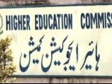 hec-higher-eduucation-commission-411x252-2-2-2-2-2-2-2-2-2-2-2-2