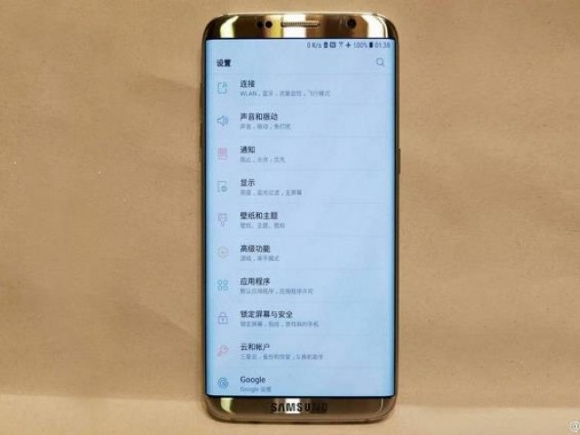 Reportedly a leaked Image of the Samsung Galaxy S8 PHOTO: WEIBO