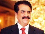 former-army-chief-general-retd-raheel-sharif-afp