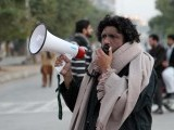 According to reports, the activist is currently in Islamabad police's custody. PHOTO: FACEBOOK